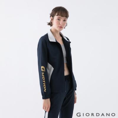 GIORDANO  女裝3M拼接立領外套 - 05 深花寶藍x南極灰