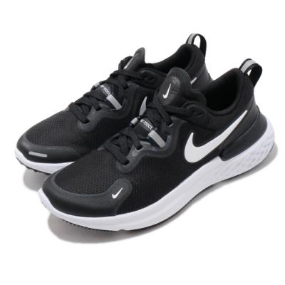 Nike 慢跑鞋 React Miler 運動 女鞋 輕量 透氣 舒適 避震 路跑 健身 黑 白 CW1778003