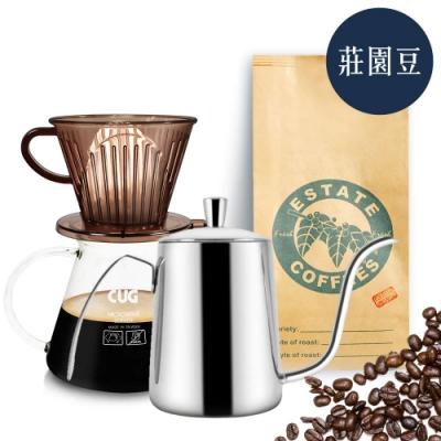 【屋告好喝】現烘莊園咖啡豆半磅+手沖壺+濾杯+玻璃壺四件組