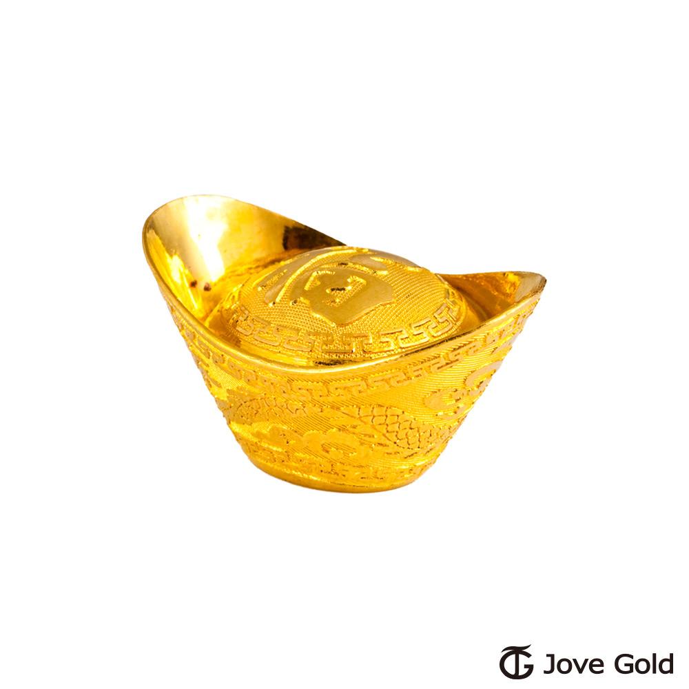 (無卡分期6期)Jove Gold 叁台錢黃金元寶x1-福