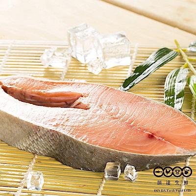 任-【頂達生鮮】熱銷大規格鮭魚(260g/包)(有肚洞)