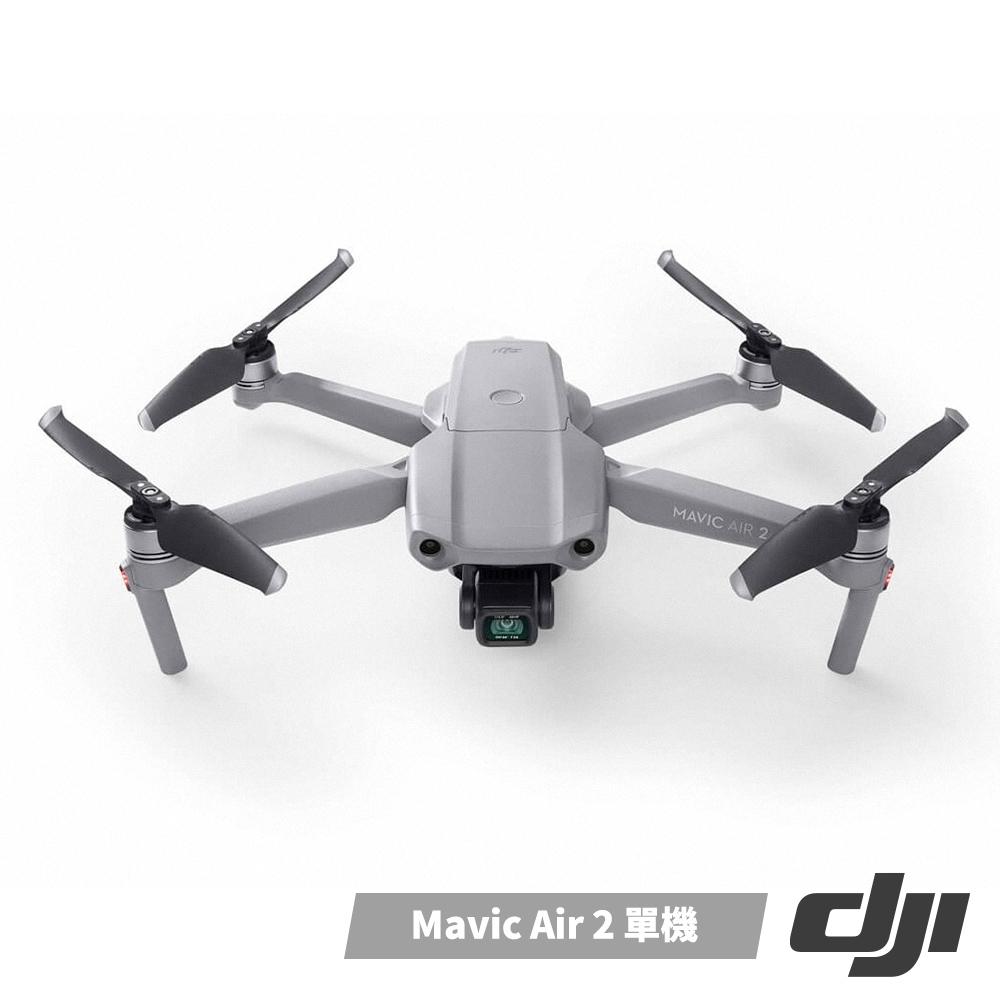 【贈Sandisk 記憶卡】大疆 DJI Mavic Air 2 空拍機-單機版 (公司貨)