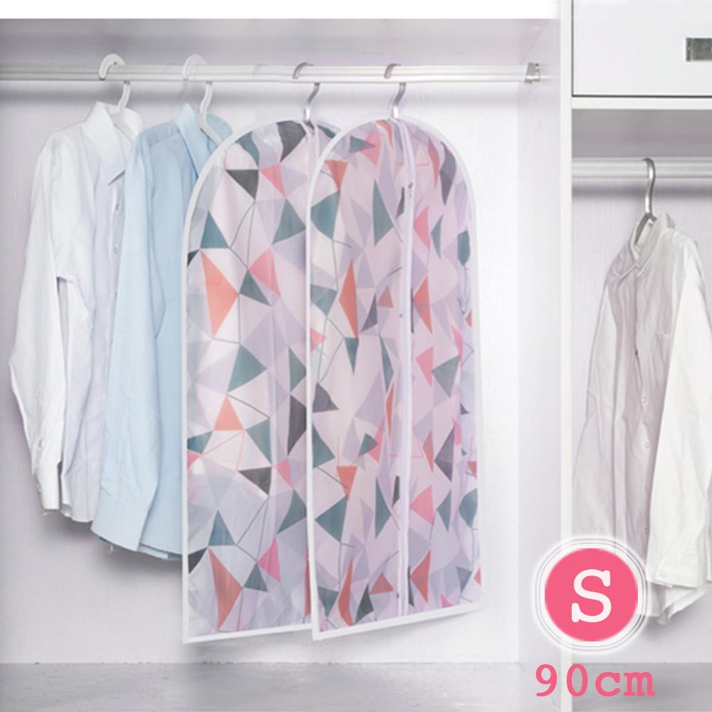 【收納職人】清新花漾霧透可水洗衣物防塵袋收納袋 (90cm)幾何一入