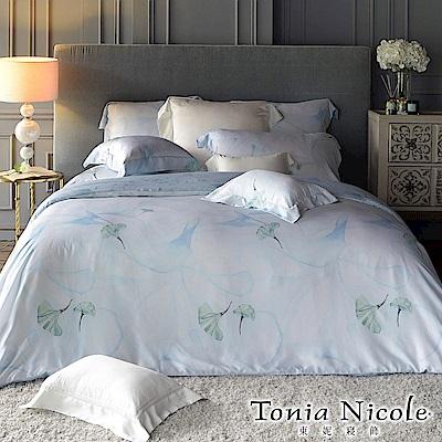 Tonia Nicole東妮寢飾 銀杏大道環保印染100%萊賽爾天絲被套床包組(特大)