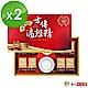 華陀扶元堂-古傳滴雞精禮盒2盒(8瓶/盒) product thumbnail 1