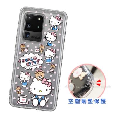 三麗鷗授權 Hello Kitty凱蒂貓 三星 Samsung Galaxy S20 Ultra 愛心空壓手機殼(咖啡杯)