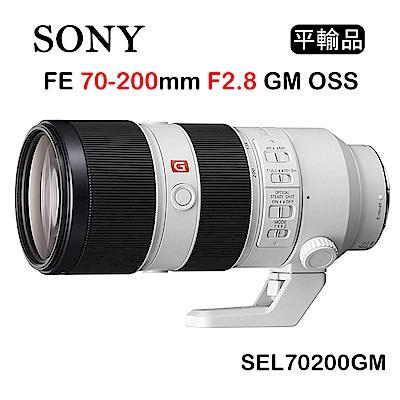SONY FE 70-200mm F2.8 GM OSS (平行輸入)