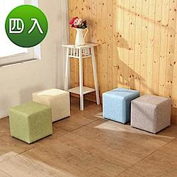 BuyJM粉彩仿布紋皮面沙發椅凳30公分4入-免組