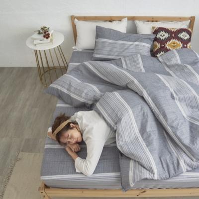 BUHO 天然嚴選純棉雙人加大三件式床包組(暝色浮隱)