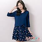 betty's貝蒂思 貓頭鷹印花拼接七分袖洋裝(深藍)