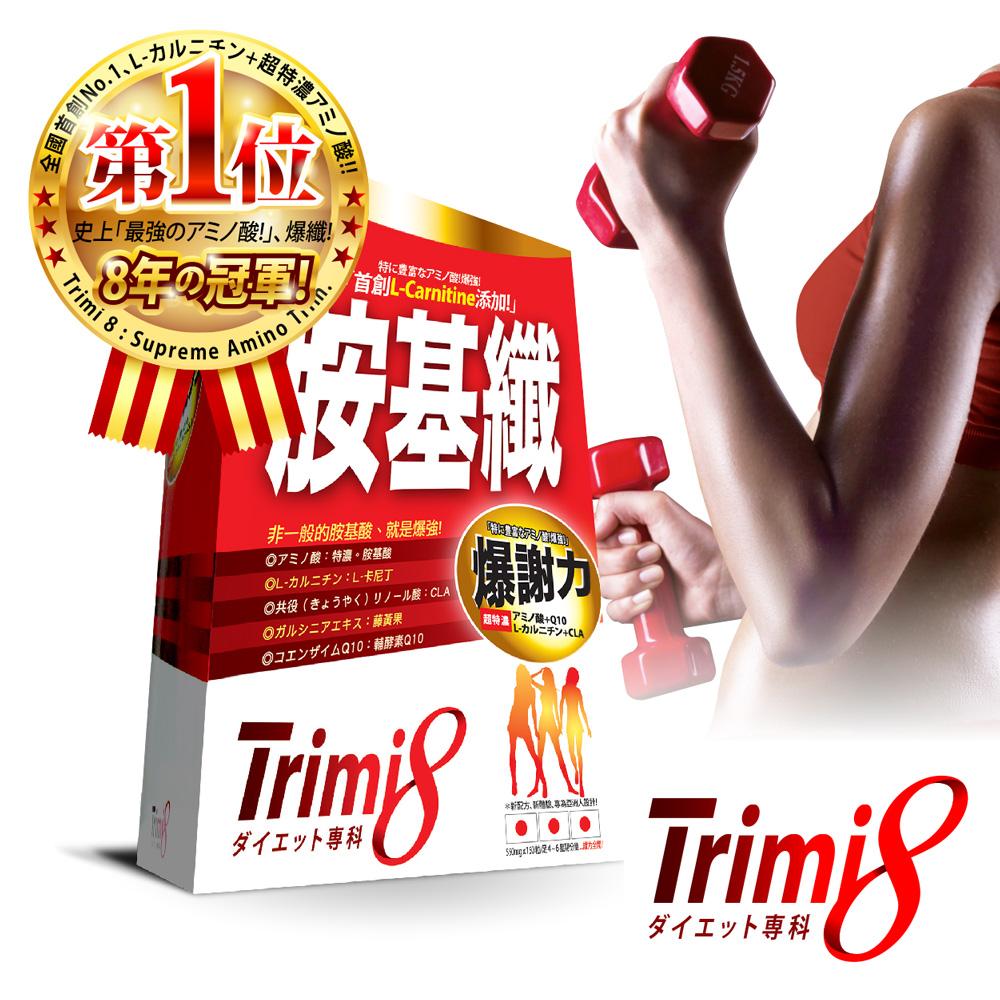 Trimi8胺基纖_150粒/入 @ Y!購物
