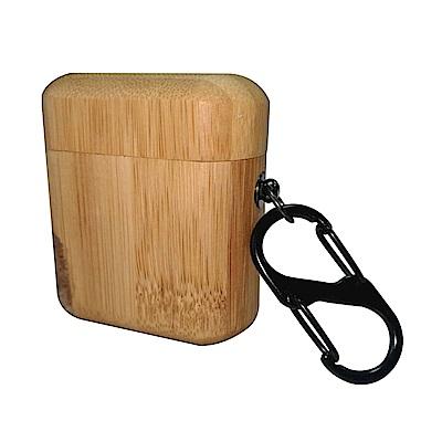 藍牙耳機保護套 AirPods 1/2 質感木紋耳機保護套