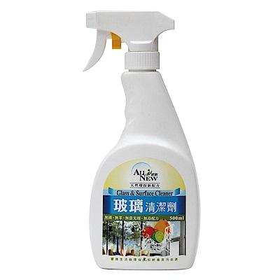 統新玻璃清潔劑-500ML