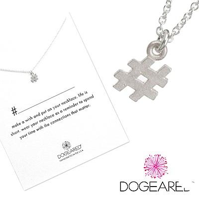 Dogeared # 符號 hashtag 創造專屬標籤 銀色許願項鍊 附原廠盒