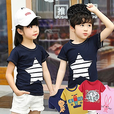 小衣衫童裝    夏季必備新款男女兒童百搭短袖T恤1080223
