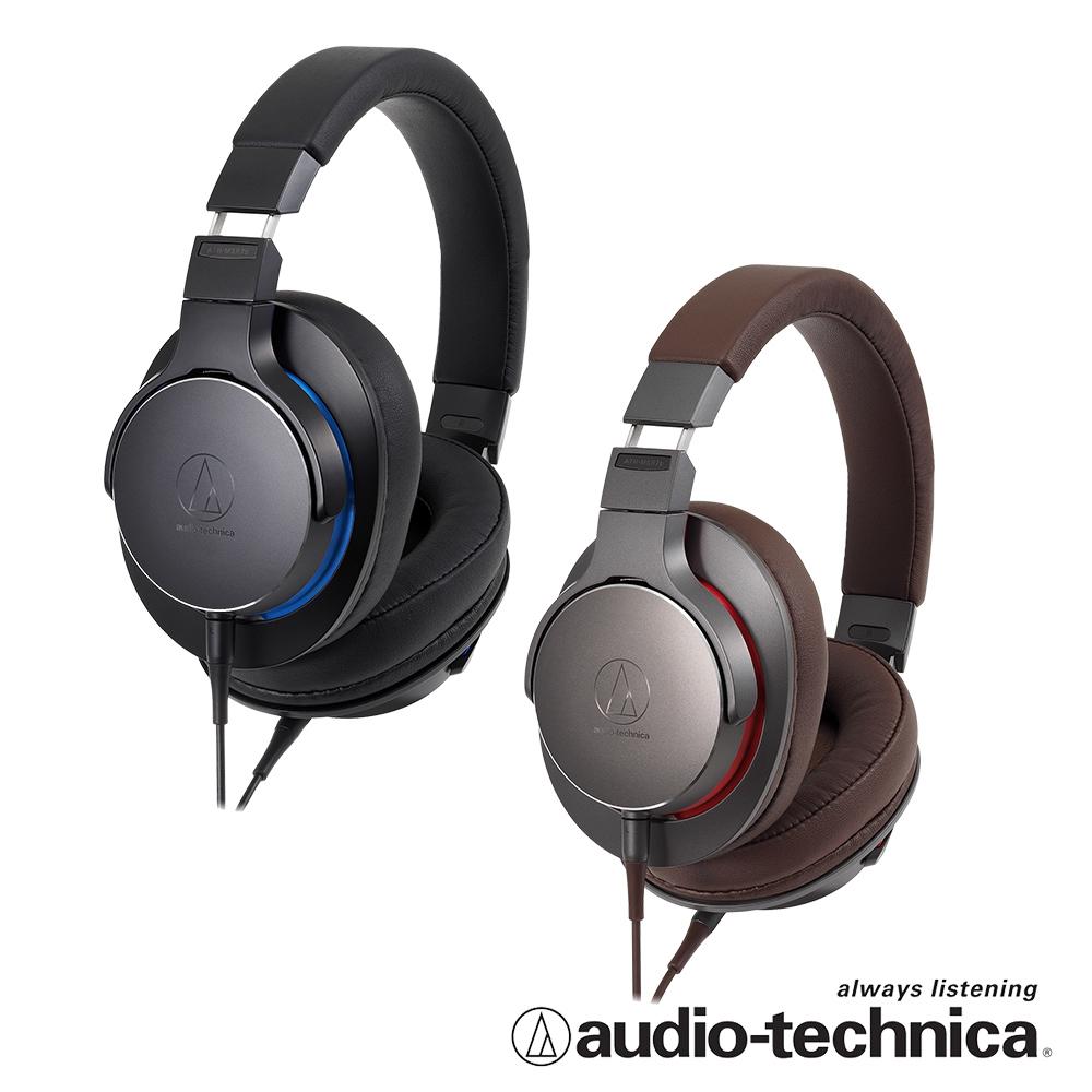 【贈雙USB夜燈充電座】鐵三角ATH-MSR7b便攜型耳罩式耳機