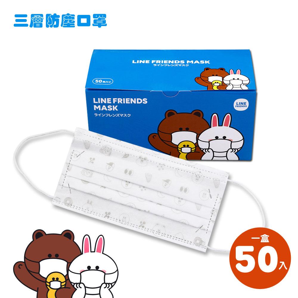 日本境內版 LINE FRIENDS 熊大兔兔一般三層防塵口罩-1盒(50入組)