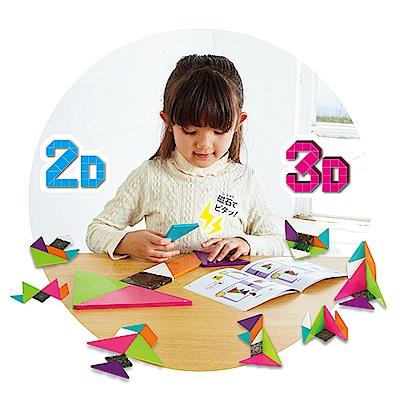 日本People-2D3D益智磁性積木組合(3Y+)(STEAM教育玩具)