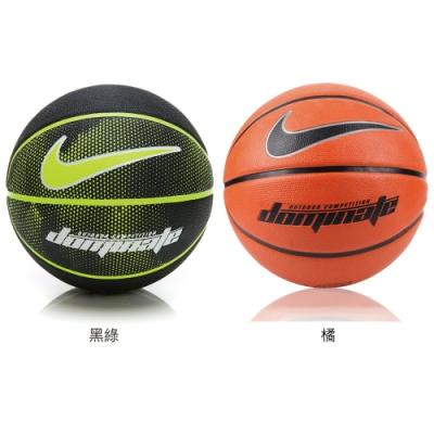 NIKE DOMINATE 7號籃球 共2款