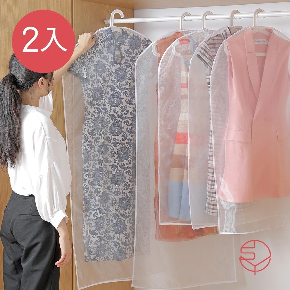 日本霜山 珍珠軟紗透明衣物/西裝防霉防塵套-長版-2入