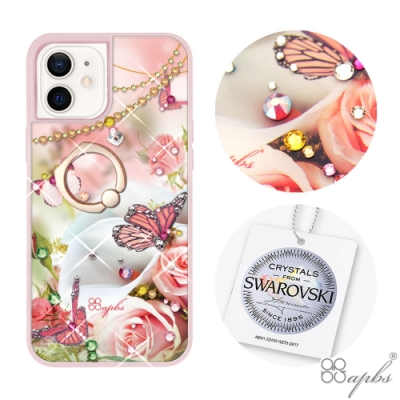 apbs iPhone 12 mini 5.4吋施華彩鑽減震指環扣手機殼-典雅蝴蝶