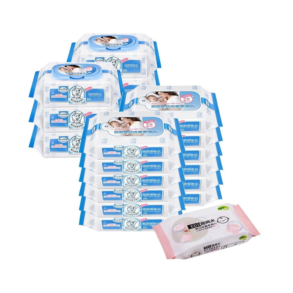 貝恩Baan NEW嬰兒保養柔濕巾80抽6入+20抽12入+Nac Nac EDI超純水嬰兒潔膚柔濕巾/20抽*1