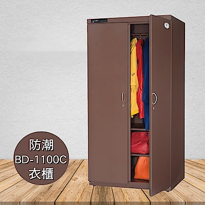 (買大送小)防潮家 咖啡暖色系防潮鞋衣櫃/收納櫃 BD-1100C