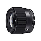 SIGMA 56mm F1.4 DC DN (公司貨) for Sony