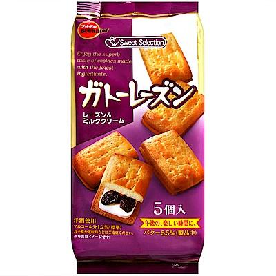 BourBon北日本 葡萄乾夾心餅乾(85g)