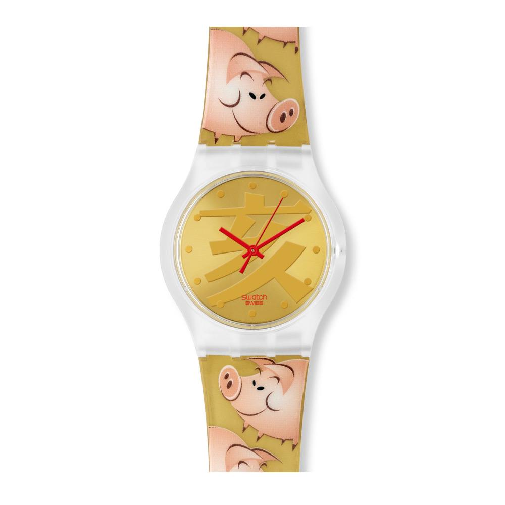 Swatch 生肖錶系列 BE LUCKY 金豬聚寶盆手錶