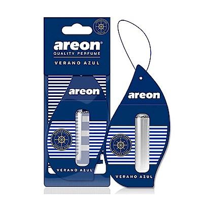 AREON歐洲進口香氛 - 蔚藍海岸液體香氛片 5ML