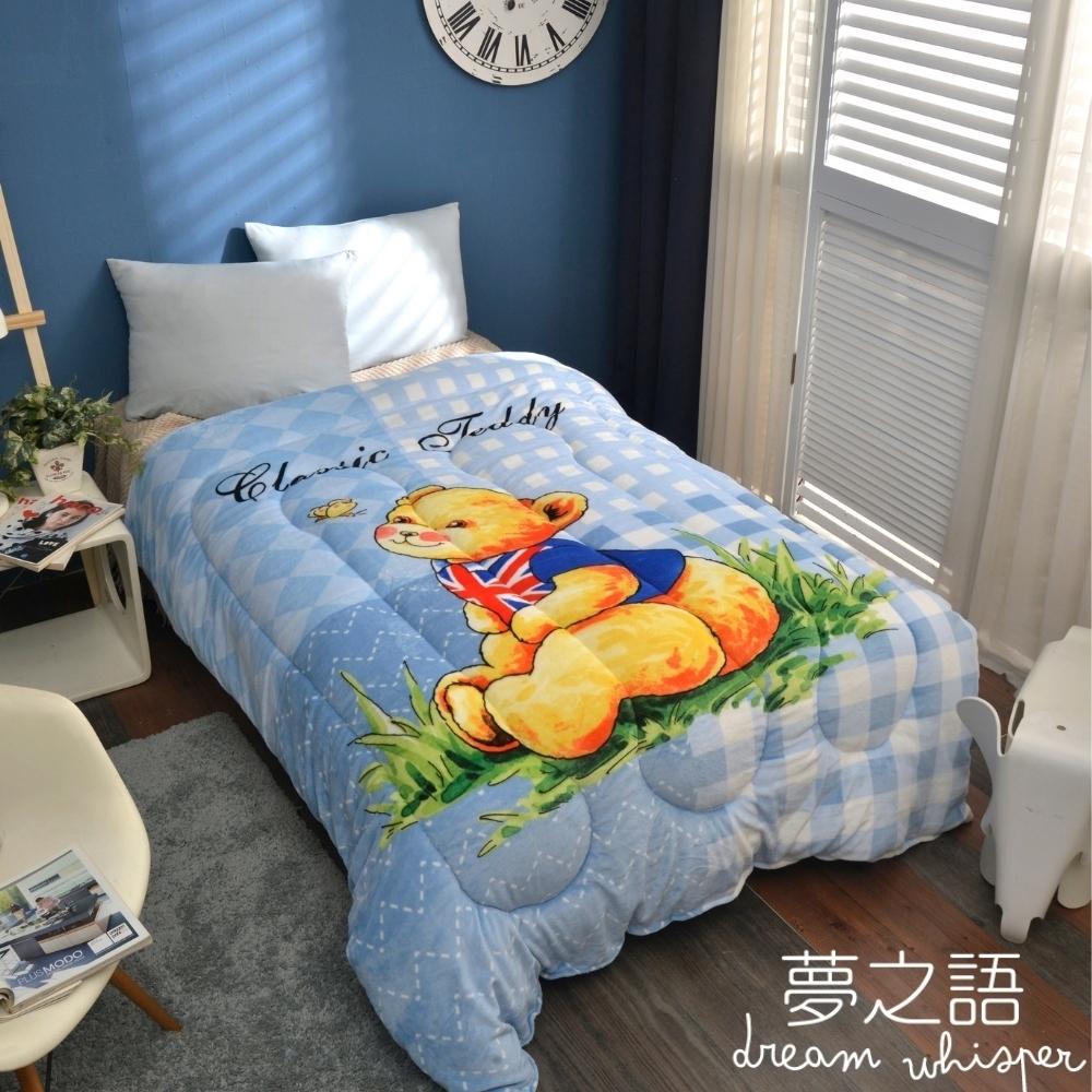 夢之語 正版授權泰迪熊 法蘭絨暖暖被 155x200cm【小農泰迪】可水洗