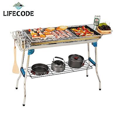 LIFECODE 精裝版不鏽鋼烤肉架(含烤盤+調料盤+置物架+置物籃)-高70cm