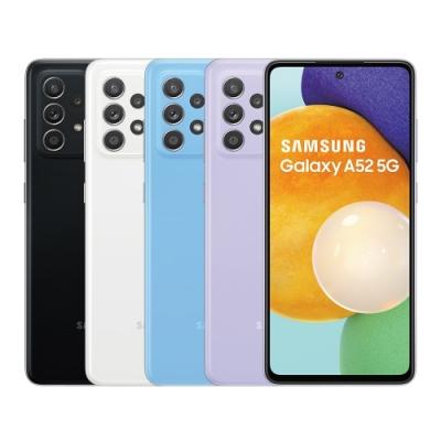 Samsung Galaxy A52 5G (6G/128G) 6.5吋 智慧型手機