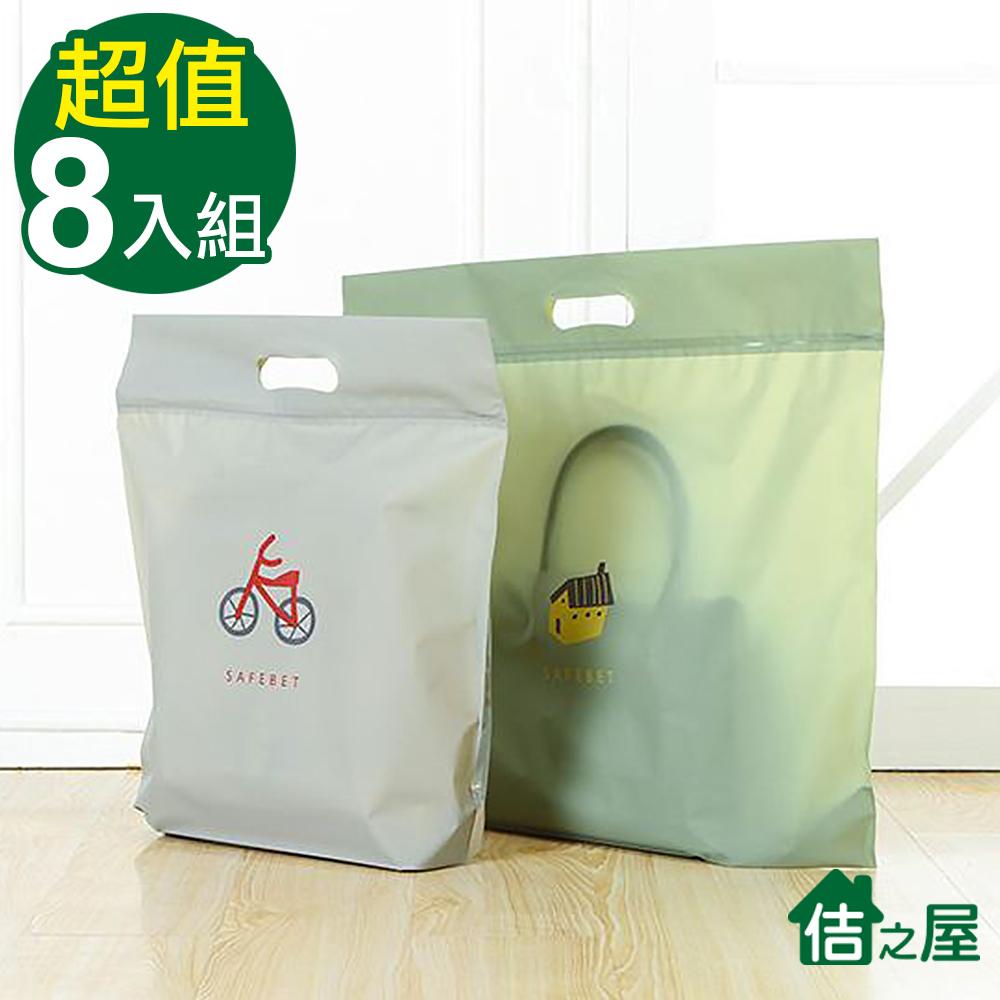 佶之屋 PE可掛夾鏈式包包防塵收納袋54x48cm (8入組)