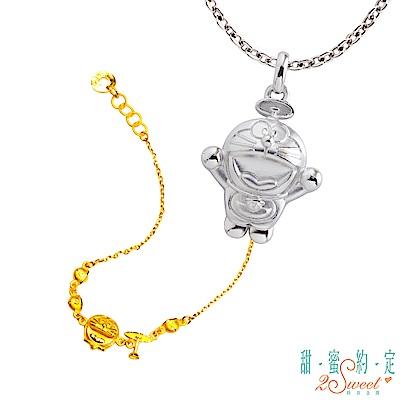 甜蜜約定 Doraemon 飛翔哆啦A夢純銀墜子+竹蜻蜓黃金手鍊