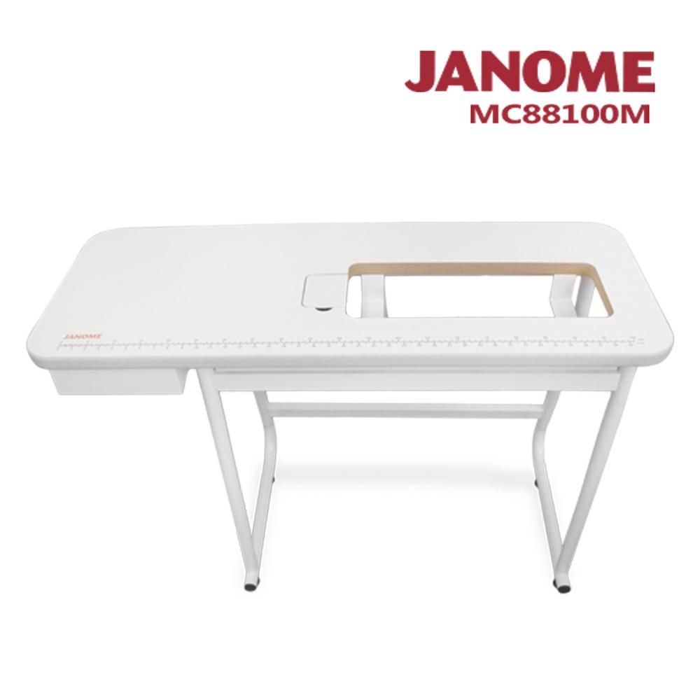 日本車樂美JANOME MC88100M 大型縫紉輔助桌
