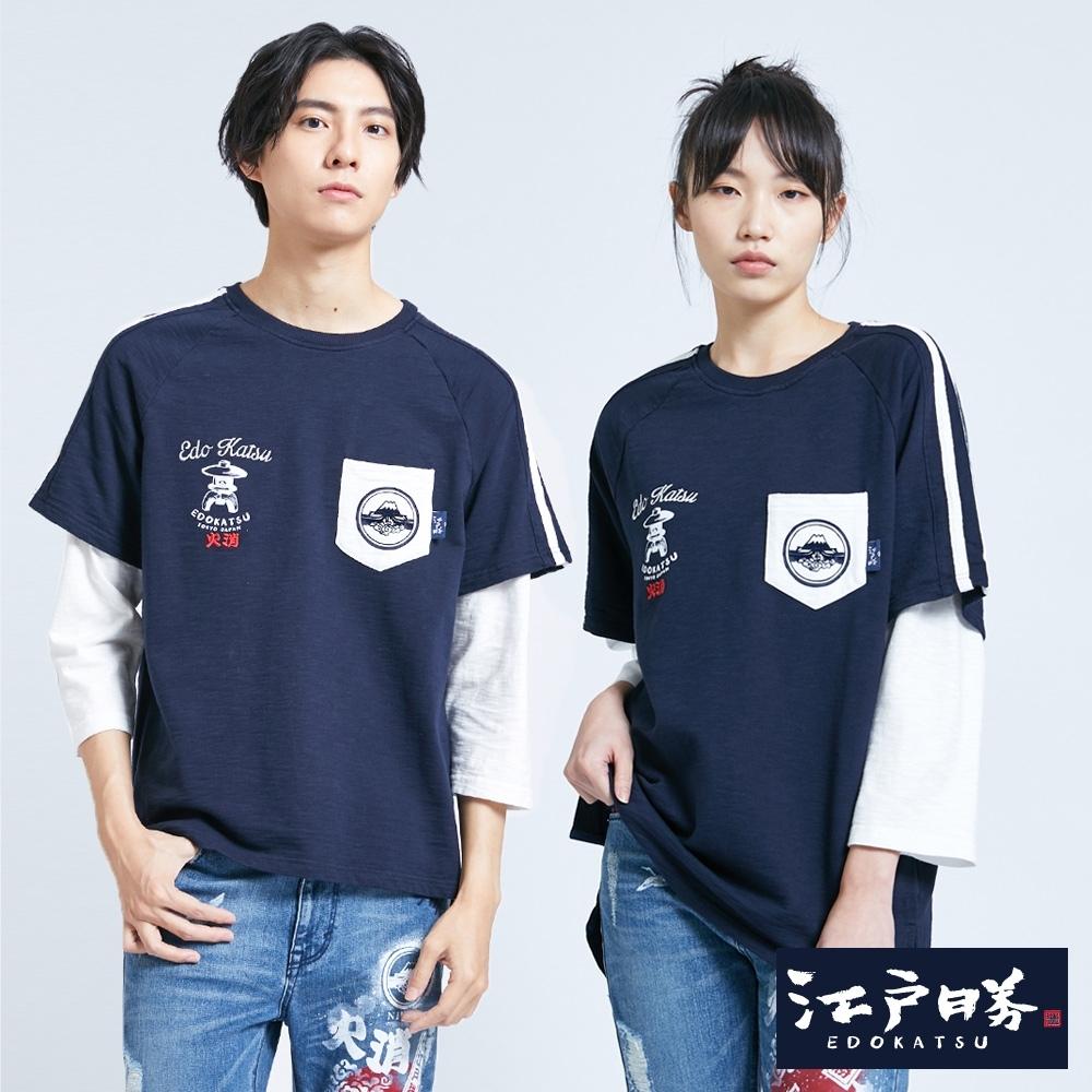 EDO KATSU江戶勝 假兩件式運動風 造型T恤-中性-丈青