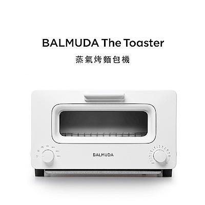 禮盒版BALMUDA The Toaster蒸氣烤麵包機白K01J-KG
