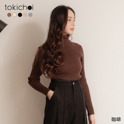 東京著衣 百搭舒適多色高領坑條彈力上衣