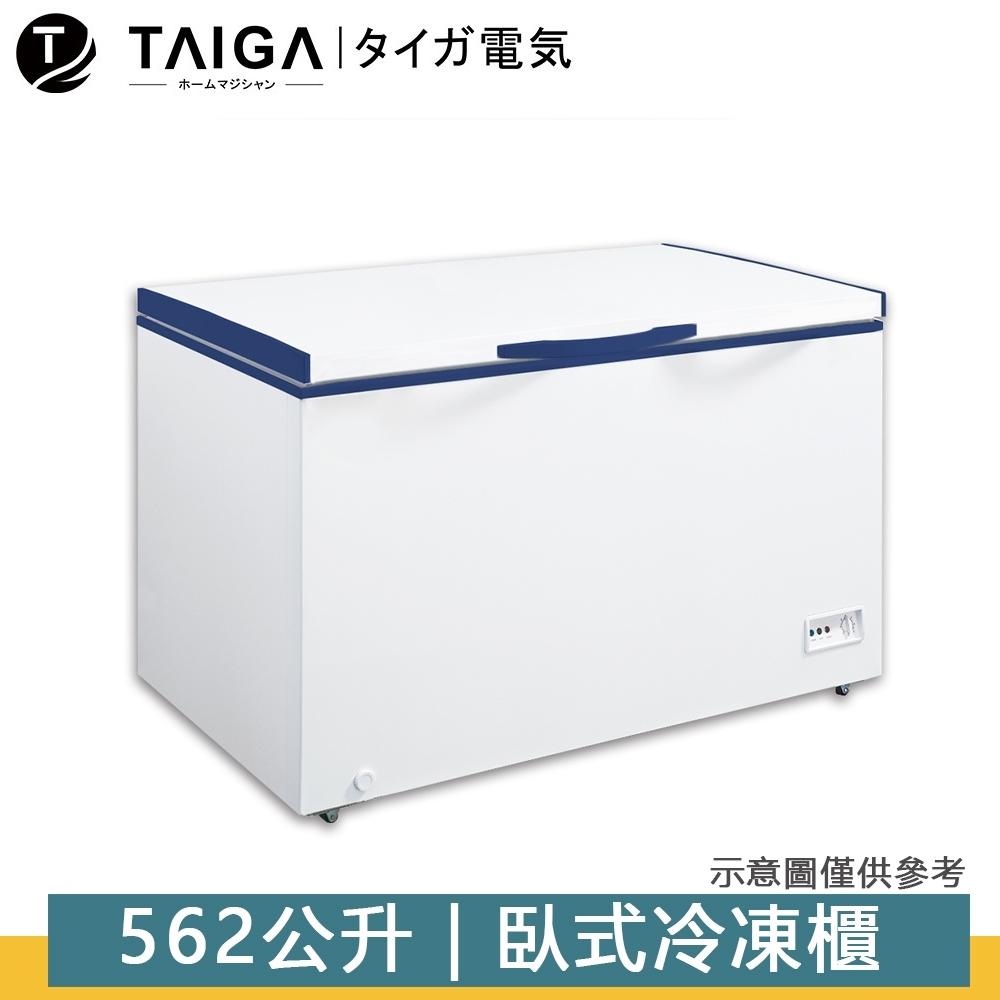 TAIGA大河 562公升臥式冷凍櫃 CB1064 (全新福利品)