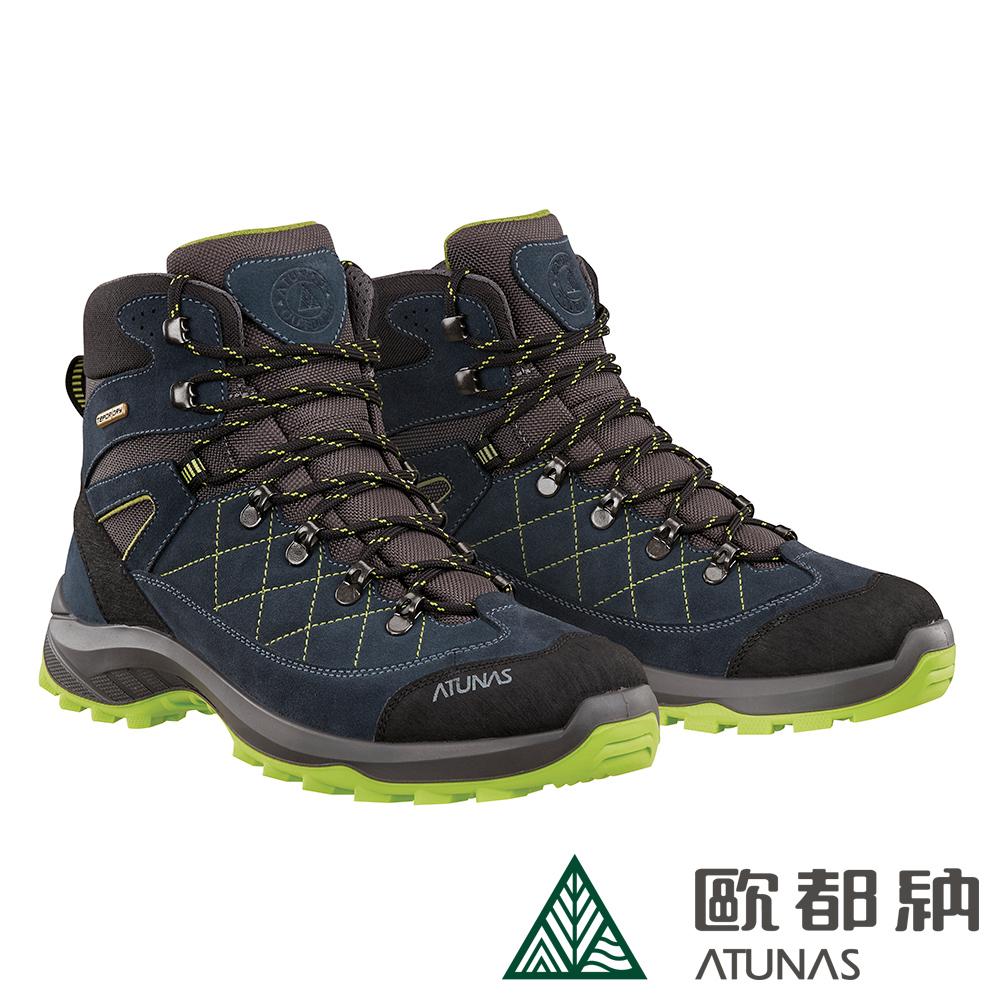 【ATUNAS 歐都納】男防水透氣抗菌鞋墊中筒登山鞋/健行鞋GC-1801深藍