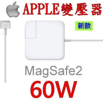 原廠規格 蘋果 APPLE 16.5V 3.65A 60W 新款 高品質 變壓器 A1425 A1435 ADP-60ADV MD212 MD213LL MD101Y MD102J/A 電源線 充電器