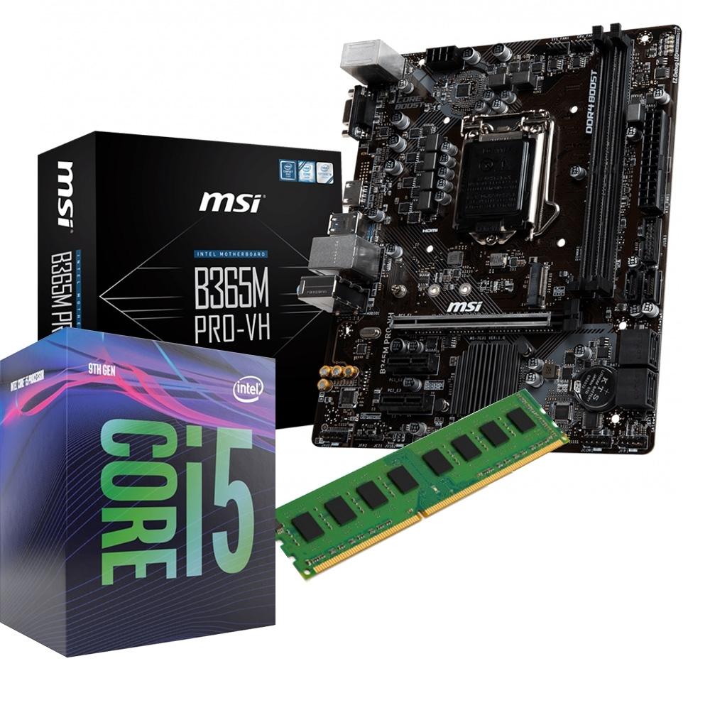微星 MSI B365M PRO-VH  主機板+Intel I5-9400F  處理器 +威剛 8G 組合