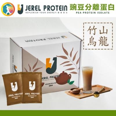 Jerel Protein 捷銳蛋白 豌豆分離蛋白 - 竹山烏龍 15包/盒