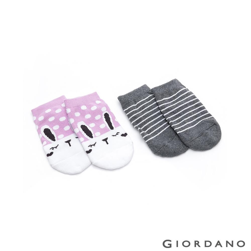 GIORDANO 童裝可愛動物條紋短襪(兩雙入) - 06 紫色兔子
