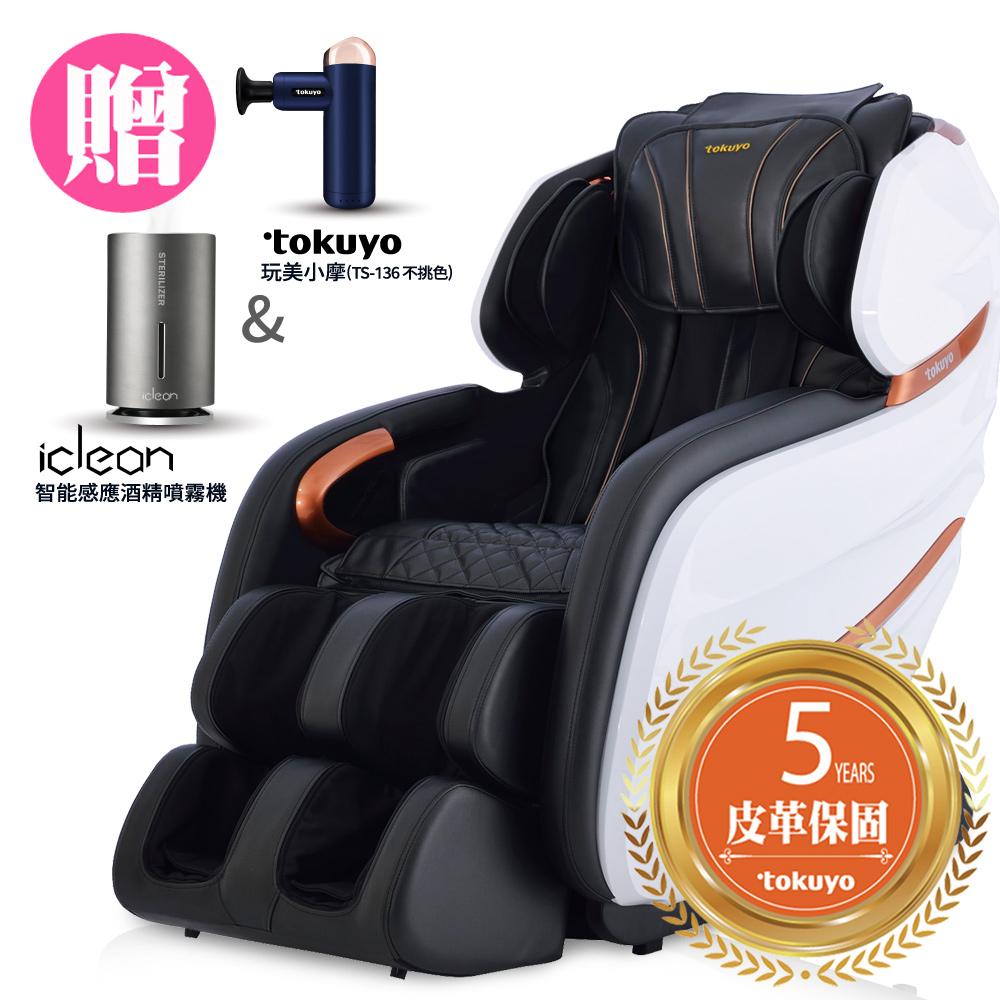 【點我享9折】tokuyo SS-Beauty 豪美椅 TC-679 按摩椅(SMT寧靜按摩工藝) product image 1
