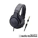 audio-technica 專業型監聽耳機 ATHM20x