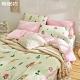 織眠坊 冬暖實日-法蘭絨雙人兩用毯被床包組-玫莉果香氛 product thumbnail 1