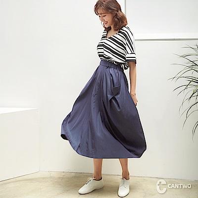 CANTWO日系垂墜口袋花苞裙-共兩色